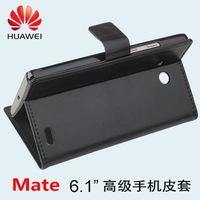 For huawei  mate  6.1 mobile phone case  for huawei   mate phone case the left and right open