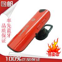 -ear mobile phone general dual encoding audio stereo wireless bluetooth earphones belt