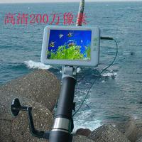 Free shipping ultrasonic sonar fish finder  fishing equipment