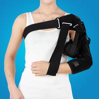 Medical belt airbag shoulder pad joint fitted rehabilitation equipment shoulder pad reinforced type