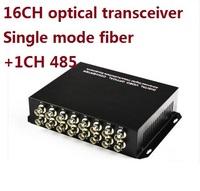 16CH Video + 1CH RS485 video optical machine belt   fc 20km desktop type Optical fiber video  machine  Transmitter+Receiver