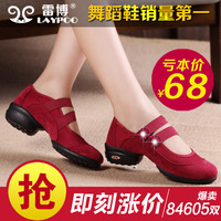 Square women's dance shoes dance shoes gauze modern dance shoes soft outsole elevator dance shoes