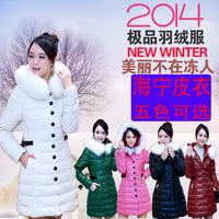 2014 new winter women slim down coat leather clothing lady large fur collar medium-long female plus size wadded jacket  802