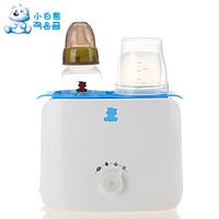 Small bear warm milk double bottle milk temperature thermostat multifunctional intelligent incubator hot milk 0859 baby care