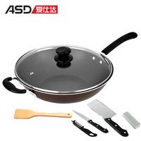 None smoke cookware wok non-stick pan frying pan + 4pcs Knives= 6pcs/set No Lampblack general 32cm
