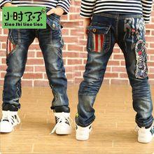Boy denim pants Male child autumn male child 2014 jeans denim trousers children trousers children's pants(China (Mainland))