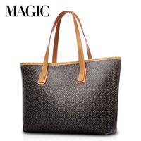 2014 women's fashion handbag women's bags messenger bag vintage handbag large bag handbags