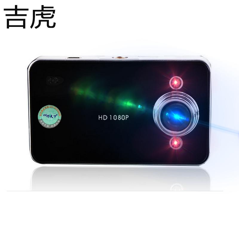 Car driving recorder wide angle night vision hd mini car recorder 1080p(China (Mainland))