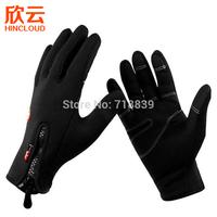 2014 Outdoor gloves ride male full slip-resistant hiking windproof waterproof female thermal fleece cold-proof skiing
