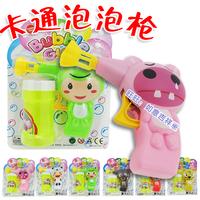 Cartoon manual bubble gun parent-child bubble toy bottle bubble water