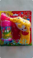 Child bubble gun bubble gun electric bubble gun multi-colored bubble toy