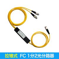 fiber splitter junction box fc1 TO  2 fiber optic cable de-multiplexer splice box cone optical splitter fc