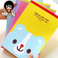 Korean Stationery Cute Cartoon Animal Letter Pad Mail Books