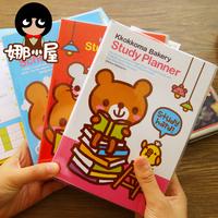 Korean Stationery Cartoon Animal Schedule Notebooks Study Planner