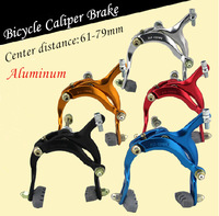 Aluminum Bicycle Dual Pivot Caliper Brake Ultralight Quick Release Anodized Bicycle Accessories