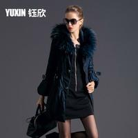 Slim medium-long thickening fur collar female down coat