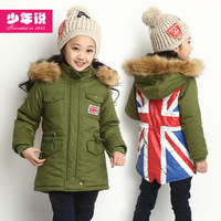 Children's clothing winter 2014 child wadded jacket liner winter thickening baby cotton-padded jacket