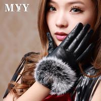 2014 women's winter fashion gloves rabbit fur suede genuine leather gloves winter leather gloves plus velvet thermal