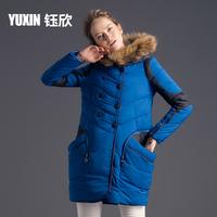 Slim fur collar color block down coat thickening for ladies