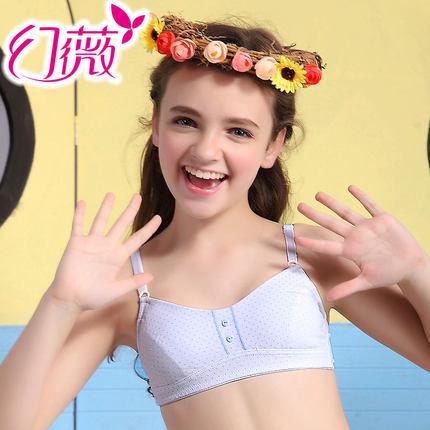 cotton underwear hasp wireless young girl bra w1034 china