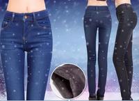 2015 women's plus size plus velvet thickening jeans slim waist skinny pants female