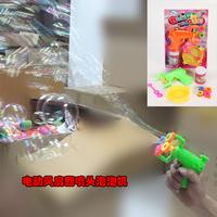 Summer hot-selling toys dual electric mini fan nozzle bubble machine electric nozzle bubble gun
