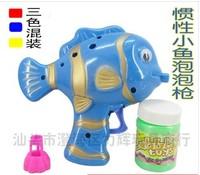 Toy bubble toy dollarfish bubble gun bubble toy bubble gun toy