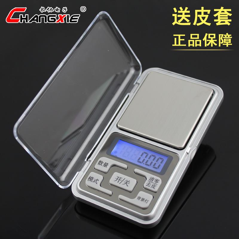 Mini jewelry scale electronic scales200g 0 01g pocket said tea small portable balance scale Precision says