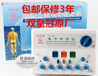 Piquada instrument automatic sdz-ii electronic acupuncture treatment instrument