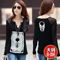 Hot selling 2014 autumn lady shirt fashion long sleeve women clothing fat lady shirt dressing Free shipping  lady sweater