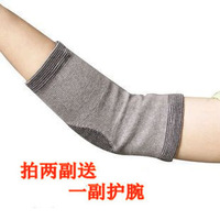 Bamboo charcoal elbow pads Ms male sports seasons old cold cubits Elbow pads warm arthritis free shipping