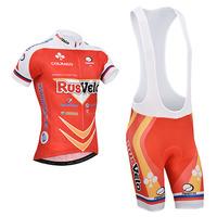 Rusvelo 2014 cycling jersey full zipper cycling clothing men and women bike jersey bib short set Quick Dry