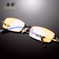 Metal box male Women anti fatigue radiation-resistant glasses computer goggles plain blu ray glasses