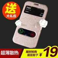 For  SAMSUNG   note2 phone case flip n7100 n7108 mobile phone case n719 n7102 protective case