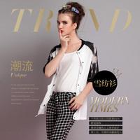 2014 Autumn Loose plus size color block decoration chiffon fashion long design print outerwear