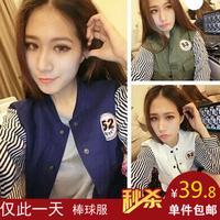 Discount Price! Number 52 patchwork stripe long-sleeve short jacket sweatshirt cardigan baseball uniform women's