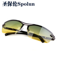Night vision goggles olpf driving glasses totipotent polarized sunglasses night eyeglasses free shipping