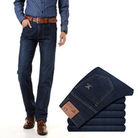 Cotton trousers straight jeans