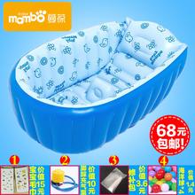 frete grátis infantil banheira inflável eco- friendly grande criança espessamento bacia de banho banheira(China (Mainland))