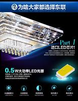 2014 years  modern brief rectangle led living room lights bedroom lights  led crystal ceiling light