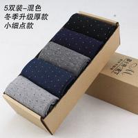 Free shipping male cotton gift socks winter thick socks knee-high socks man gift socks