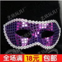 Mask masquerade halloween mask kadann laciness paillette mask