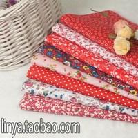 8 color 25 * 20 cm Red DIY handmade patchwork fabric handmade sewing fabricTextile Tilda