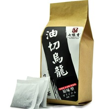 Oolong Tea – Black oolong tea premium illogically – 500g – Free shipping
