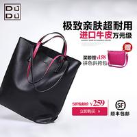 Perfect Quality women's cowhide handbag 2014 fashion color block patchwork tote bag portable women's one shoulder handbag