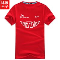 men boys boys sports T1 team wings fly Short sleeve T-shirt lol skt1 mvp we loose jersey 6XL 5XL plus size fat