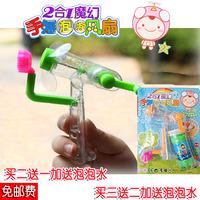 Manual bubble gun hand fan bubble gun two-in-one child outdoor toys toy