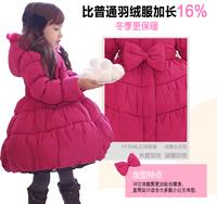 Children's clothing female child cotton-padded jacket 2014 christmas princess puff skirt child thickening cotton-padded jacket