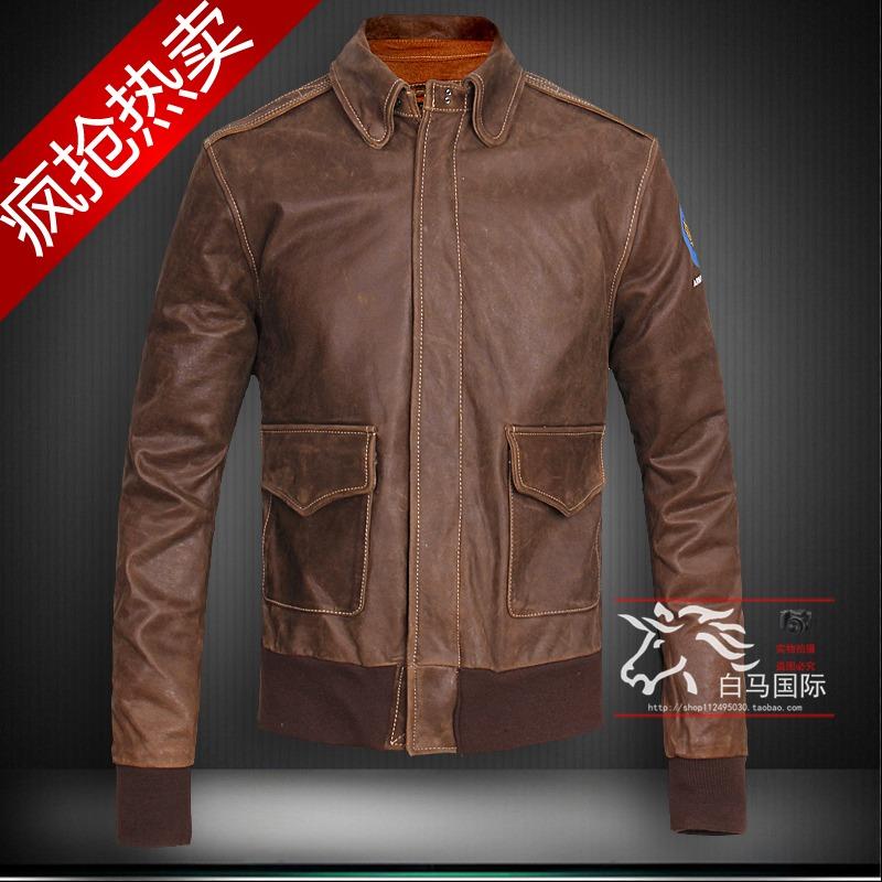 Кожаные Куртки Купить