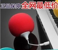Sponge ball small speaker 3.5 interface mini speaker